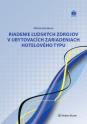Riadenie ľudských zdrojov v ubytovacích zariadeniach hotelového typu (E-kniha)
