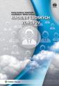 Riadenie ľudských zdrojov (E-kniha)